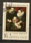 Sellos de Europa - Rusia -  Maestros de la Pintura Extranjeros - Van Dyck.