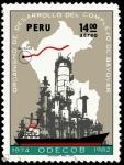 Sellos de America - Perú -  ORGANISMO DE DESARROLLO  DEL COMPLEJO BAYOVAR