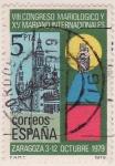 Sellos del Mundo : Europa : España : VIII Congreso Mariologico y XV Mariano Internacionales