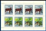 Sellos del Mundo : Europa : Yugoslavia : Flora y Fauna - Naturaleza - Ciervo - H.B.