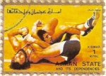 Sellos del Mundo : Asia : Emiratos_Árabes_Unidos : AJMAN - Deportes 14