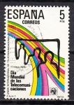 Sellos de Europa - España -  E2522 Día mund. Telecomunicaciones (216)