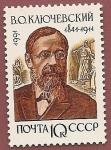 Stamps Russia -  Vasily Osipovich Klyuchevsky - Historiador ruso