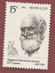 Stamps Europe - Russia -  Ivan Petrovich Pavlov - Premio Nobel medicina 1904