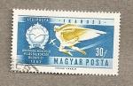 Stamps Hungary -  Alegoría Icaro