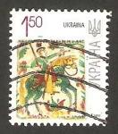 Stamps Ukraine -  III - 940 - caballero con espada