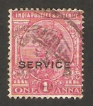 Stamps India -  56 - george V