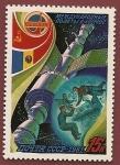 Stamps Russia -  Intercosmos - Cooperación con Rumania 1981 - vuelo conjunto misión Soyuz 40