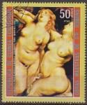 Stamps Equatorial Guinea -  Guinea Ecuatorial 1973 Michel 291 Sello * Pintura Pedro Pablo Rubens Desembarco de Maria de Medicis