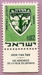 Stamps Israel -  Escudo de la Ciudad de Hadera