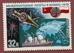 Stamps Russia -  Intercosmos - Cooperación con Polonia  - Soyuz 30 y  barco de seguimiento