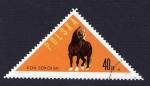 Stamps of the world : Poland :  KON SOKÓLSKI