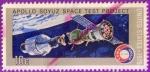 Stamps : America : United_States :  Apolo Soyuz