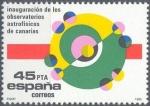 Stamps Spain -  inaguracion observatorios astrofisicos de canarias