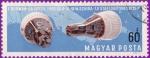 Stamps Hungary -