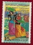 Stamps Russia -  Rusia - Costumbres, tradiciones y fiestas populares