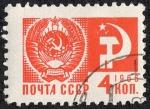 Sellos de Europa - Rusia -  Sociedad