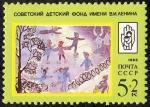 Stamps Russia -  Ilustraciones