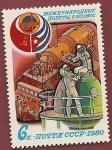 Stamps Russia -  Intercosmos - Cooperación con Cuba  - Pruebas preliminares