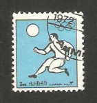 Stamps : Asia : United_Arab_Emirates :  ajman - deportista