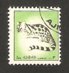 Stamps : Asia : United_Arab_Emirates :  ajman - fauna