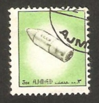 Stamps : Asia : United_Arab_Emirates :  ajman - nave espacial