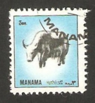 Stamps : Asia : United_Arab_Emirates :  Manama - fauna