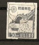 Sellos de Asia - Japón -  Puente Kintai.
