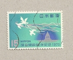 Stamps Japan -  Aves con cintas