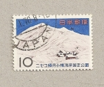 Sellos de Asia - Japón -  Montaña cubierta de nieve