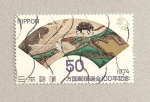 Stamps Japan -  Insectos