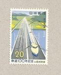 Stamps Japan -  Tren