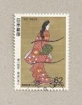 Sellos de Asia - Japón -  Mujer con kimono
