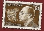 Stamps Russia -  Serguéi Prokófiev - compositor y pianista