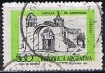 Sellos de America - Argentina -  Scott  1173  Capilla de Candonga (Cordoba) (2)