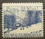 Stamps Asia - Azerbaijan -