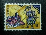 Stamps Japan -  Cuentos y Leyendas