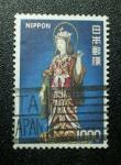 Stamps Japan -  Objetos de arte