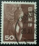 Stamps Japan -  Escultura