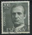 Sellos del Mundo : Europa : España : E2606 - Juan Carlos I