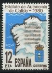 Sellos del Mundo : Europa : España : E2611 - Estatuto Autonomía Galicia