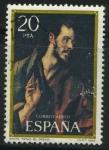 Sellos del Mundo : Europa : España : E2667 - Homenaje a El Greco