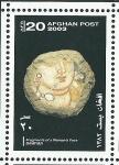 Stamps Afghanistan -  Paisaje cultural y vestigios arqueológicos del valle de Bamiyan