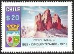 Sellos de America - Chile -  CINCUENTENARIO FUNDACION COYHAIQUE - CERRO CASTILLO