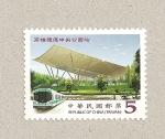 Stamps Taiwan -  sistema transporte rápido