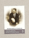 Stamps Taiwan -  100 Aniv del presidente Chiang Ching