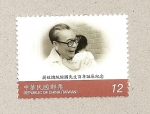Sellos de Asia - Taiwán -  100 Aniv del presidente Chiang Ching