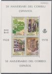 Stamps Andorra -  ANDORRA_SCOTT 102.02 L Aniversario del Correo Español. $1.50