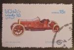 Sellos del Mundo : Asia : Omán : coche antiguo