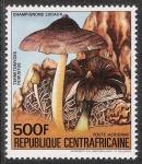 Stamps Africa - Central African Republic -  SETAS-HONGOS: 1.127.016,00-Termitomyces robustus